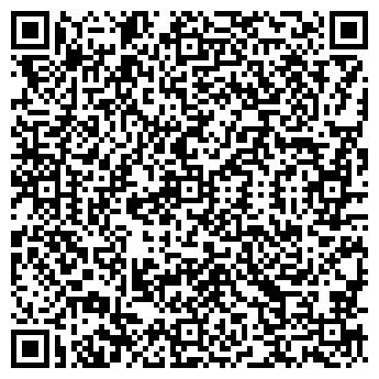 QR-код с контактной информацией организации Мира, Компания