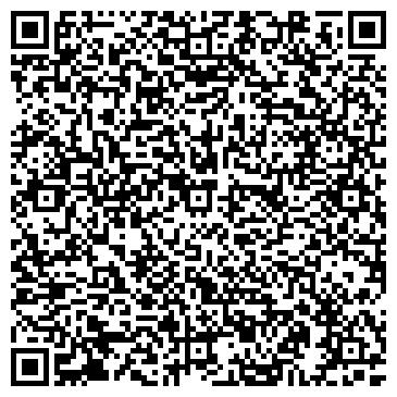 """QR-код с контактной информацией организации Салон красоты """"Лунный камень"""""""
