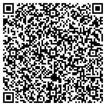 QR-код с контактной информацией организации Веджет+ | VEGETplus