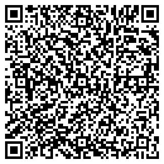 """QR-код с контактной информацией организации ТМ """"КОТО"""""""