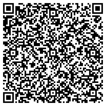 QR-код с контактной информацией организации Субъект предпринимательской деятельности ЧП Высотник
