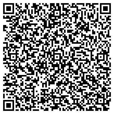 """QR-код с контактной информацией организации Компания """"Альпстрим"""""""