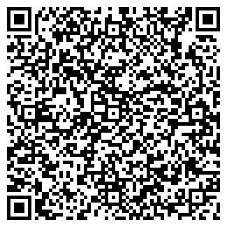 QR-код с контактной информацией организации Ч. П. Лидия