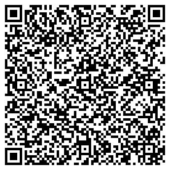 QR-код с контактной информацией организации Золотые косы