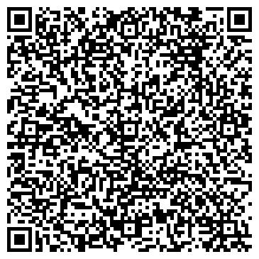 """QR-код с контактной информацией организации Интернет - магазин """"Брусника"""""""