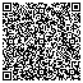 QR-код с контактной информацией организации Helen Nails