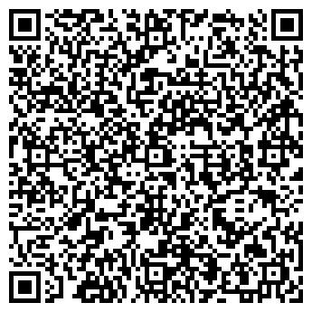 QR-код с контактной информацией организации Лоя
