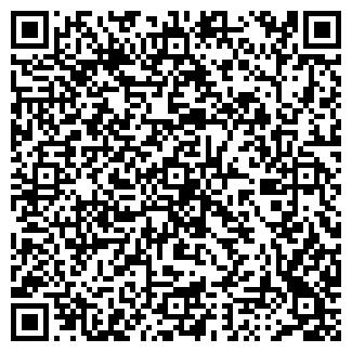 QR-код с контактной информацией организации ЧП Гончар