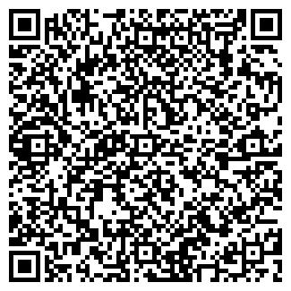 QR-код с контактной информацией организации GoldenNails