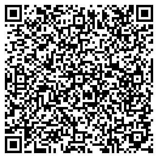 QR-код с контактной информацией организации Зюда