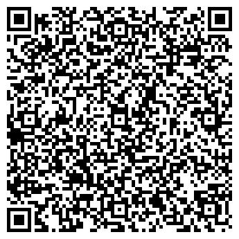 """QR-код с контактной информацией организации ЧП """"КРОХМАЛЬ А.А."""""""