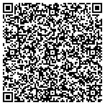"""QR-код с контактной информацией организации интернет-магазин """"Автомир"""""""