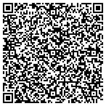 QR-код с контактной информацией организации КлинингCo
