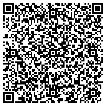 QR-код с контактной информацией организации АТЛАНТ ДЕ ЛЮКС