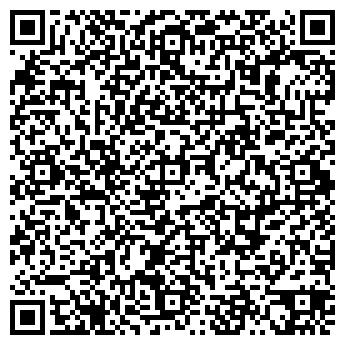 QR-код с контактной информацией организации СПД Опанасенко