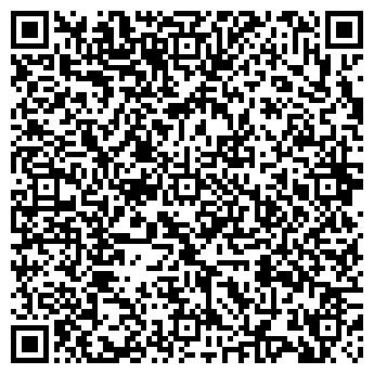 QR-код с контактной информацией организации Аквалюкс-аквариум