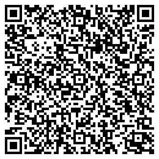 QR-код с контактной информацией организации nature aquarium