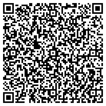 QR-код с контактной информацией организации Субъект предпринимательской деятельности Status Beauty