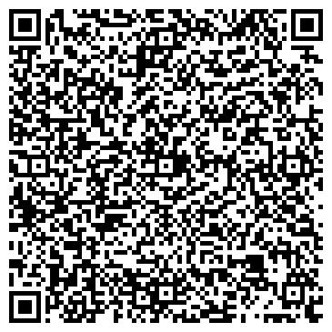 QR-код с контактной информацией организации Химчистка «Милан»