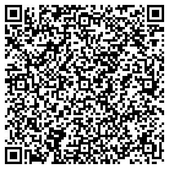 QR-код с контактной информацией организации Салон краси Юстина