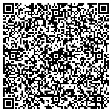 """QR-код с контактной информацией организации студия красоты """" Maxima """""""