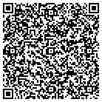 QR-код с контактной информацией организации ЧП Кулиш А.В.