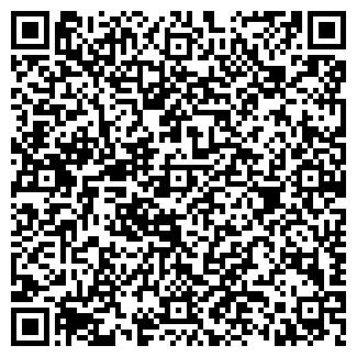 QR-код с контактной информацией организации Mk-Studio
