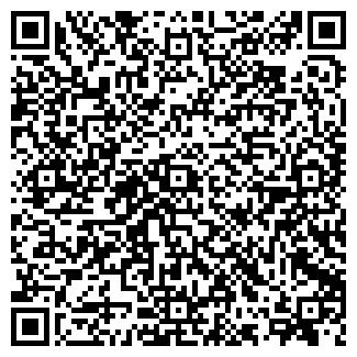 QR-код с контактной информацией организации СПД Рева