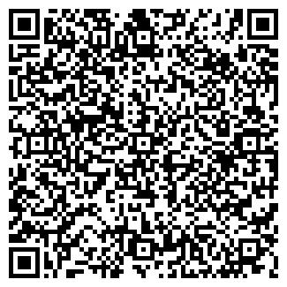 QR-код с контактной информацией организации PLUS