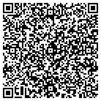 QR-код с контактной информацией организации АС Клининг
