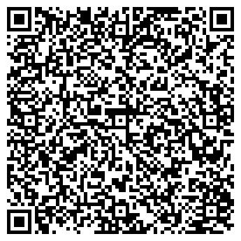 QR-код с контактной информацией организации Общество с ограниченной ответственностью ООО СПЕЦСПЕКТОР