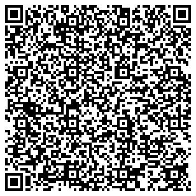 QR-код с контактной информацией организации ОТДЕЛ РАБОЧЕГО СНАБЖЕНИЯ ФИЛИАЛ АО ВОЛГОГРАДЭНЕРГО