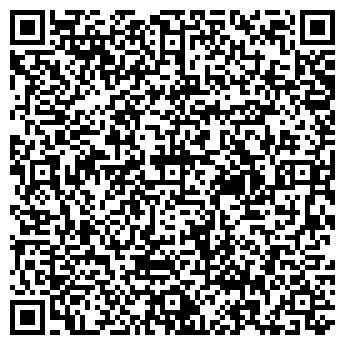 QR-код с контактной информацией организации ЧП Гавриленко