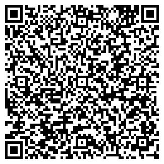 QR-код с контактной информацией организации Лидер ЛТД