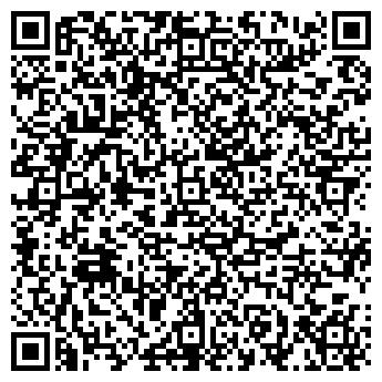 QR-код с контактной информацией организации Субъект предпринимательской деятельности СПД Володько