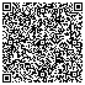 QR-код с контактной информацией организации Мatrix-Mебель