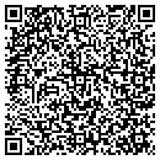 """QR-код с контактной информацией организации ООО """"Престиж"""""""