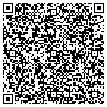 """QR-код с контактной информацией организации ООО """"Online-salon"""""""