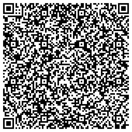 QR-код с контактной информацией организации РАСЧЕТНО-ЭНЕРГЕТИЧЕСКИЙ ЦЕНТР ФЕДЕРАЛЬНОГО ОПТОВОГО РЫНКА ЭЛЕКТРОЭНЕРГИИ И МОЩНОСТИ ПО ОБЛАСТИ