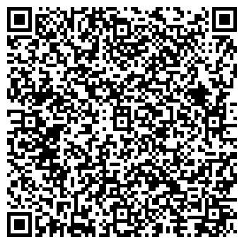 QR-код с контактной информацией организации Frameless Foto