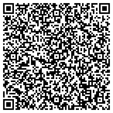QR-код с контактной информацией организации Субъект предпринимательской деятельности ЧП «SP Студия»