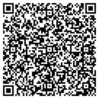 QR-код с контактной информацией организации Fotosvit