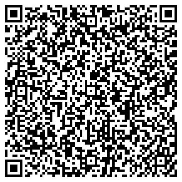 QR-код с контактной информацией организации ФОП Кустра Руслан Романович