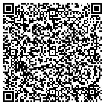 QR-код с контактной информацией организации Newayseurasia