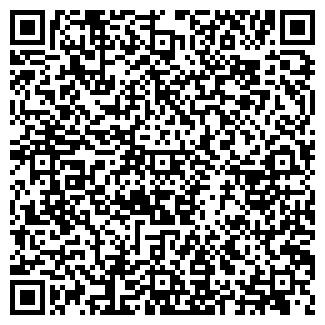 QR-код с контактной информацией организации ЧП Швець