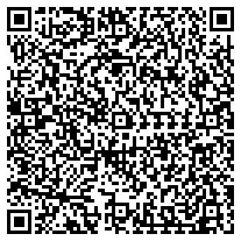 QR-код с контактной информацией организации Ольга Рея