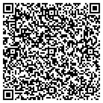 """QR-код с контактной информацией организации Общество с ограниченной ответственностью ООО """"Контакт"""""""