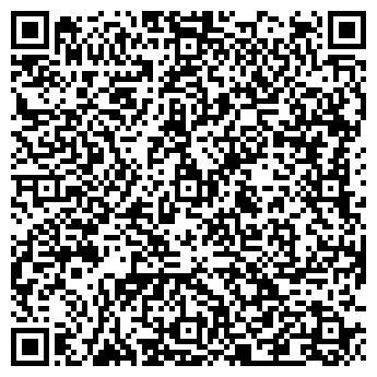 QR-код с контактной информацией организации Частное предприятие ЧП «Сигма Ойл»