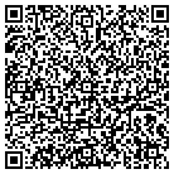 QR-код с контактной информацией организации Поларис, ООО