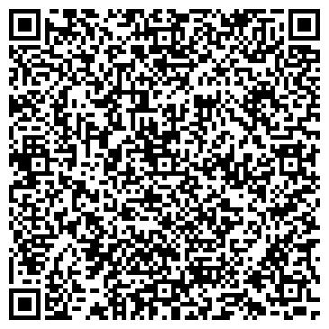 QR-код с контактной информацией организации ООО ВОЛГОГРАДРЕГИОНГАЗТЕПЛОЭНЕРГО